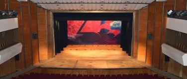Голяма зрителна зала